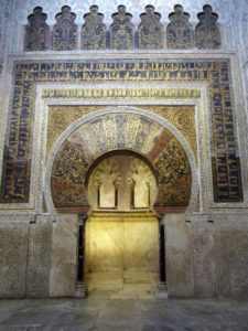 4 The Mihrab prayer alcove